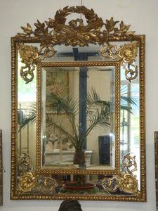 Antiquit�s Braga -  - Miroir