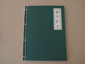 LEGATORIA LA CARTA - -hokusai - Cahier