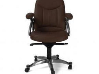 Miliboo -  - Chaise De Bureau