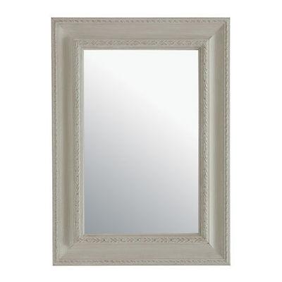 Maisons du monde - Miroir-Maisons du monde-Miroir Léonore beige 65x90
