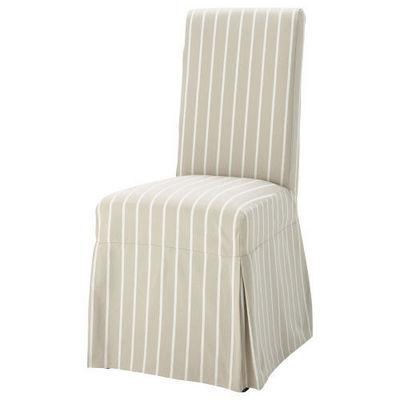 Maisons du monde - Housse de chaise-Maisons du monde-Housse de chaise Margaux