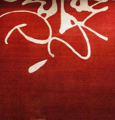 GALERIE KAKEBOTON - Tapis contemporain-GALERIE KAKEBOTON-arabesque