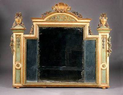 Galerie Charles Sakr - Trumeau-Galerie Charles Sakr-Miroir en bois sculpté