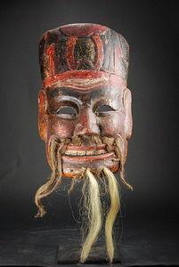 AfricAsia Primitive and Antiques - masque du théàtre nuo - Mask