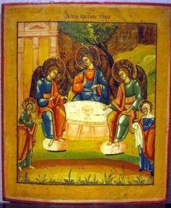 ARCHAIA -  - Religious Icon