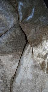 SoFar SoNear - aisha_zahira - Fire Retardant Material