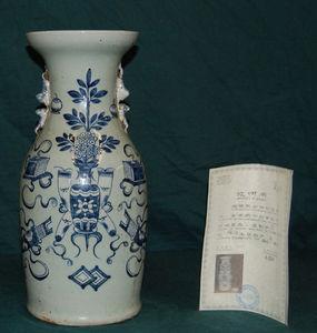 CNA Tapis -  - Vasen