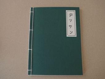 LEGATORIA LA CARTA - -hokusai - Schreibheft