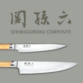 Kai Corporation Int. Division -  - Küchenmesser