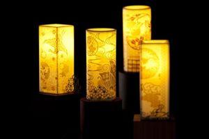 WAKOU JAPAN -  - Lámpara De Sobremesa