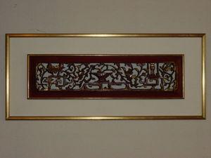 Alain Billard -  - Panel Decorativo